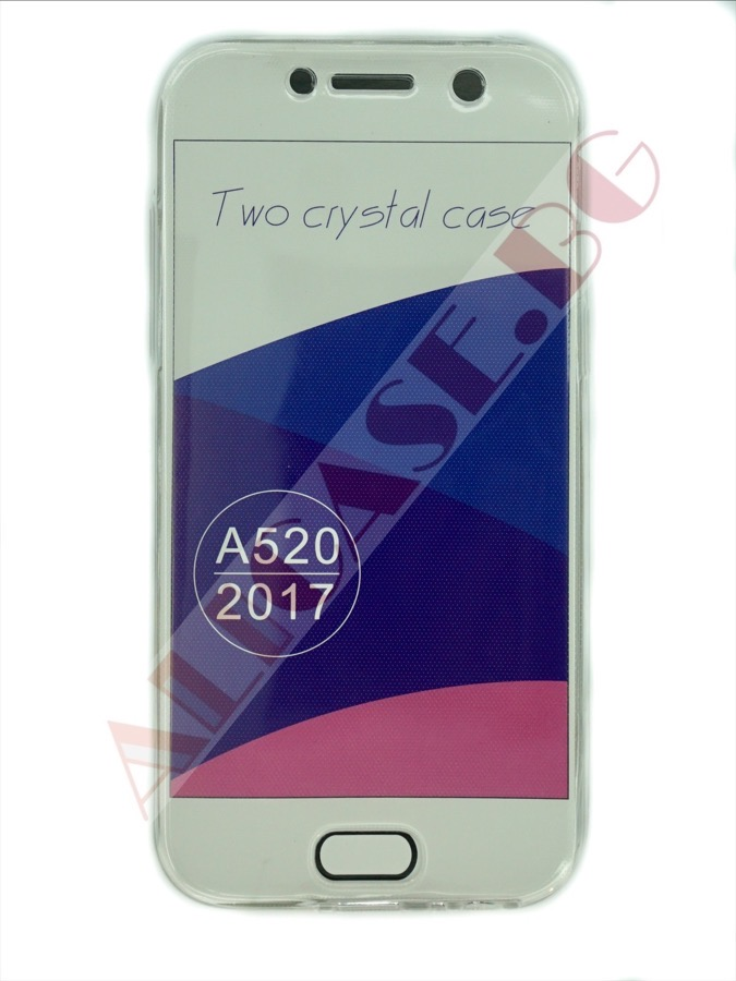 Keis-Samsung-a5-2017-1