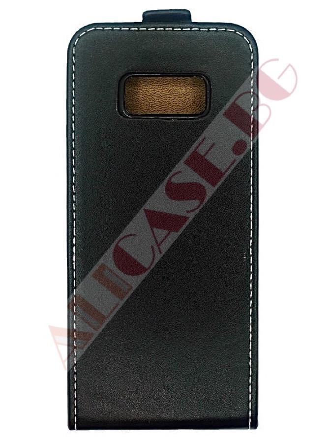 Keis-Samsung-galaxy-s8-5