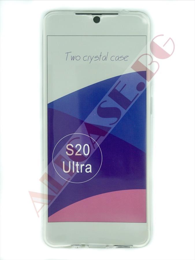 Keis-Samsung-s20-ultra-1