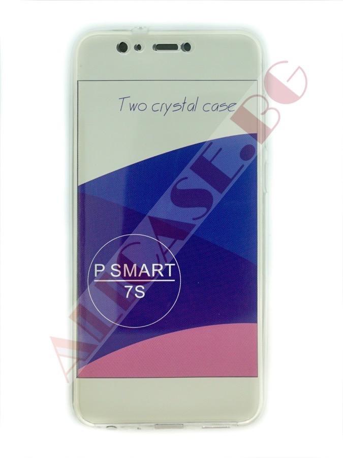 Keis-huawei-p-smart-1