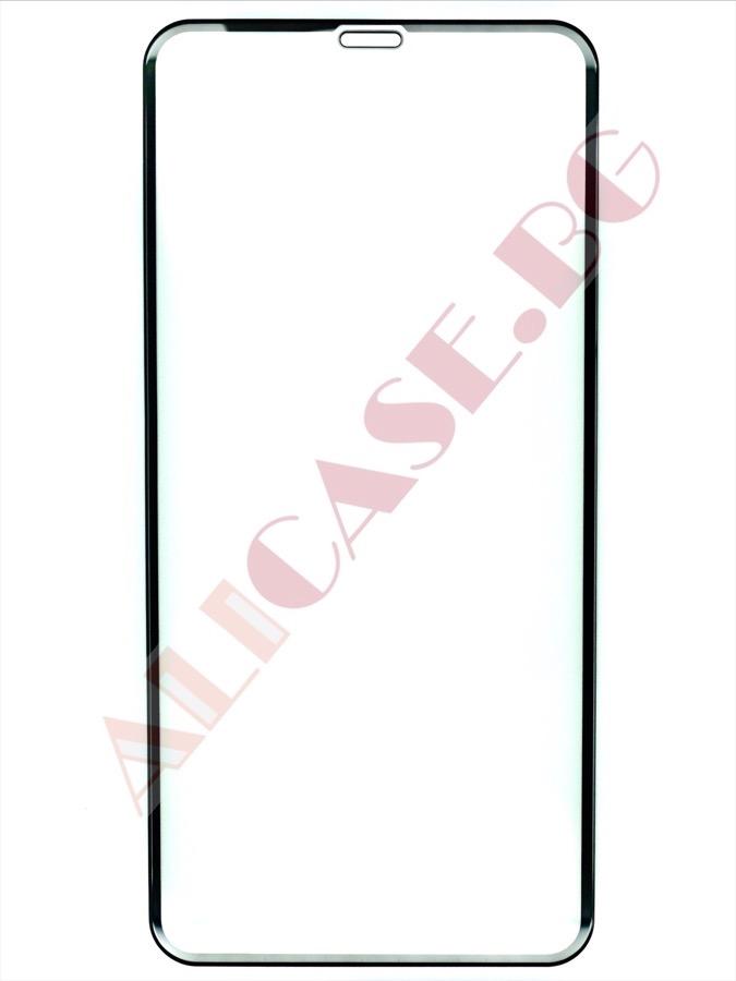 Staklen-protektor-iPhone-11-pro-max-1