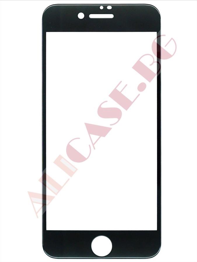 Staklen-protektor-iPhone-7-1