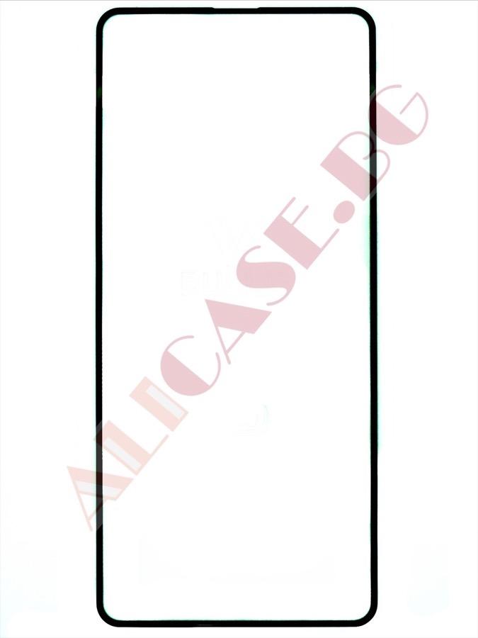 Staklen-protektor-Samsung-a51-1