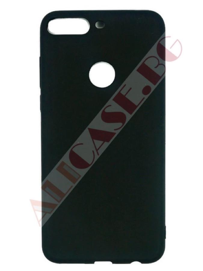 Keys-huawei-y7-2018-1